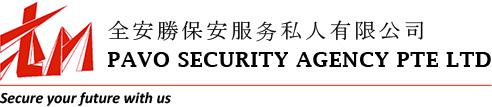 PAVO SECURITY AGENCY PTE LTD